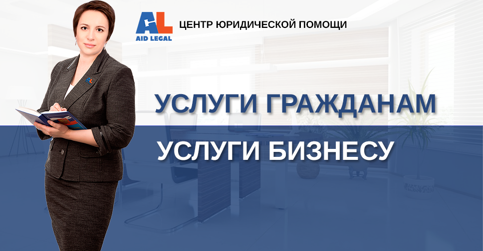 Помощь юриста по кредитным долгам бесплатно краснодар что такое реструктуризация долга по кредиту в альфа банке